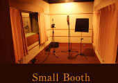 Small Booth(スモールブース)