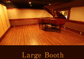 Large Booth(ラージブース)